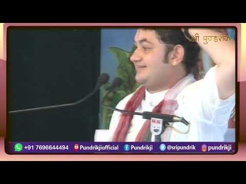 shrimad-bhagwat-katha-by-sri-pundrik-goswami-ji-|-mathura-day-8-part-3