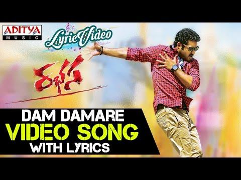 Dam Damare Video Song With Lyrics II  Rabhasa Songs II Jr.Ntr , Samantha, Pranitha