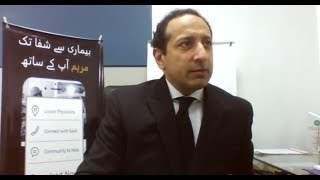 Vitamin D Deficiency Awareness Session with Dr. Omar Chughtai