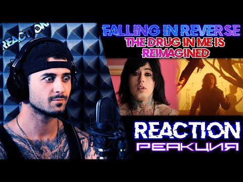 """Falling In Reverse - """"The Drug In Me Is Reimagined"""" 