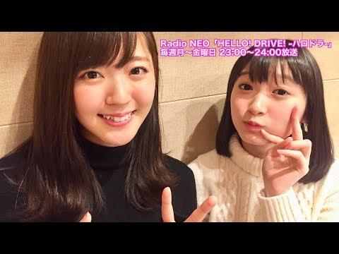 HELLO! DRIVE! -ハロドラ- 鈴木愛理・宮本佳林 #71