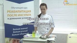 Промывание мочевого катетера