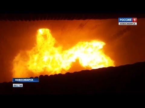 Без дыма и вредных выбросов: новую технологию розжига топлива тестируют новосибирские ученые