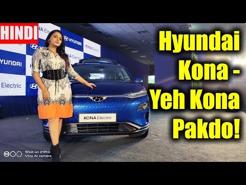 🇮🇳-🚗-[hindi]-hyundai-kona-electric-car-hands-on-review-of-specs,-features,-price-in-india