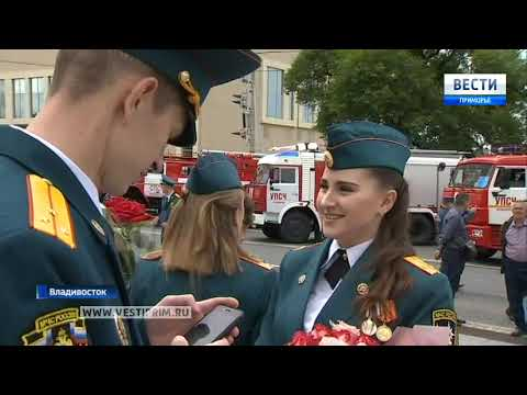 Торжественный выпуск курсантов Дальневосточной академии МЧС состоялся во Владивостоке