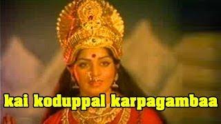Kai Koduppal Karpagambal (1988) Tamil Movie