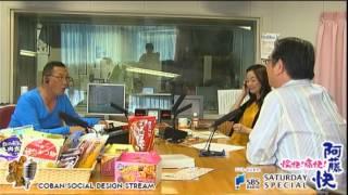 ゴールデンウィーク初日! SBSラジオ「愉快!痛快!阿藤快!」 今回のゲ...