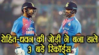 India vs NZ 1st T20I: Rohit Sharma- Shikhar Dhawan partnership set 3 big records | वनइंडिया हिंदी