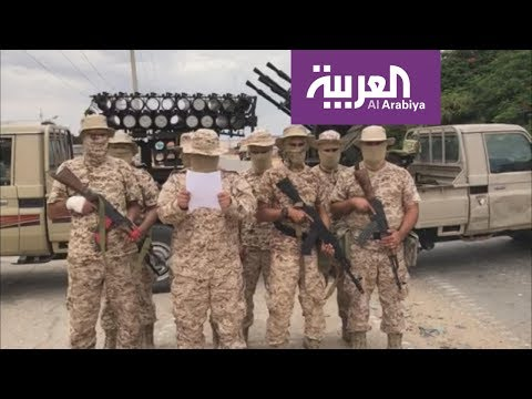 بدر .. عملية عسكرية في طرابلس  - نشر قبل 5 ساعة
