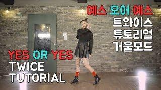 YES or YES 뮤직비디오
