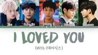 ✧all rights administered by jyp entertainment all reserved. ✧day6 (데이식스) - i loved you lyrics korean, romanization with english 한국어 가사 ✧stream ...