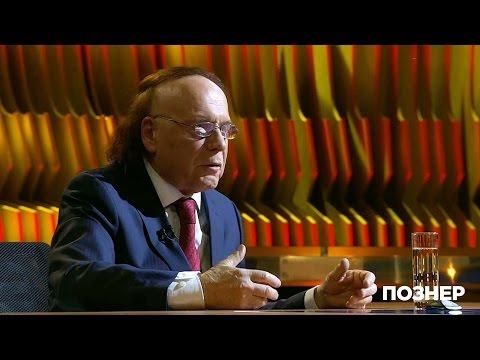 Познер. Эдвард Радзинский отом, почему Сталин — неэффективный менеджер. 13.02.2