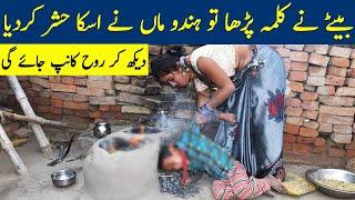 Akhri Waqt main Moat Ka Farishta Nazar Aw Gaya