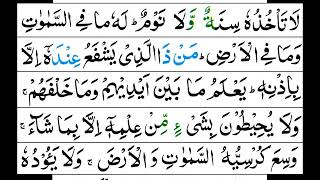Download Lagu Ayat Al-Kursi - Mishary Al Afasy [Tajweed Quran] mp3