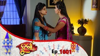 Durga | Full Ep 1601 | 27th jan 2020 || Odia Serial - TarangTV