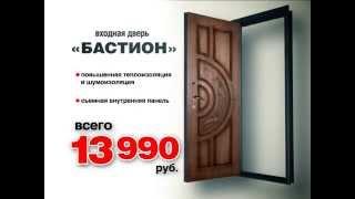 видео Входные двери Арма - Официальный дилер, выгодная цена.