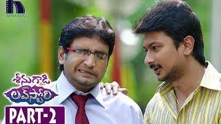 Seenugadi Love Story Movie Part 2 || Udhayanidhi Stalin, Nayanthara, Santhanam