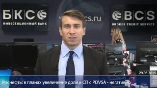 видео Публикация Эксперт: «Газпром» для пенсионеров