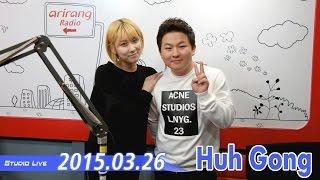 [Sound K] 허공 (Huh Gong) - 사랑은 멈추지 않는다 (Love Doesn