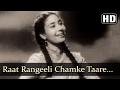 Raat rangeeli chamke taare hd baap re baap song chand usmani kishore kumar mp3