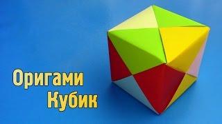 Как сделать кубик из бумаги своими руками (Оригами)