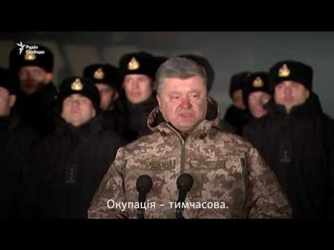 Петр Порошенко обратился к жителям Донбасса