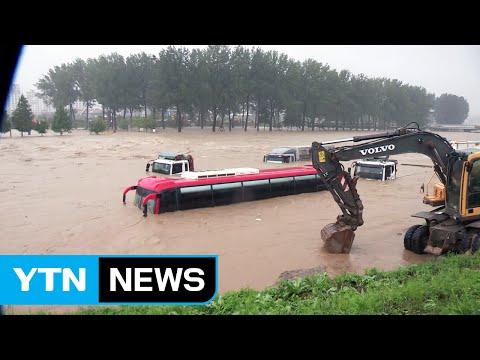 충북 청주에 290mm 물폭탄...하천 범람 위기 / YTN