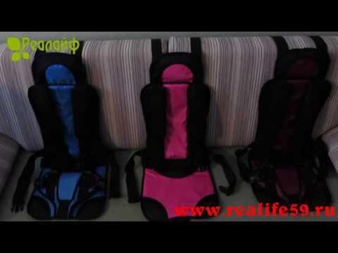 Детское автомобильное кресло универсальное