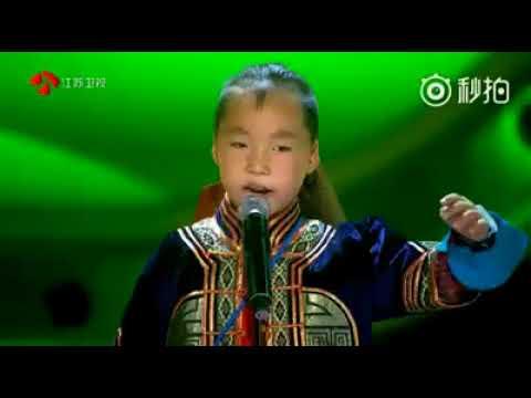 Песня мальчика из внутренней монголии