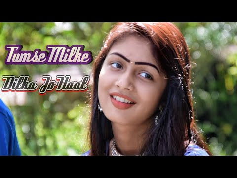 Tumse Milke Dilka Jo Haal | Cute Love Story | Latest Song 2019 | Main Hoon Na | IMRAN UNOFFICIAL