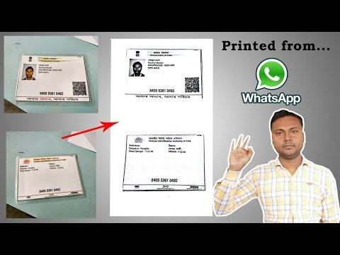 How to get Perfect print from whatsapp images documents in hindi