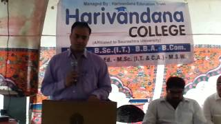 Expert Talk Lecture on GPSC and UPSC Held in Harivandana College By Shree Dhaval Patel   DDO,Rajkot