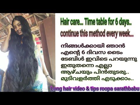 hair-care-time-table-for-6-days-continue-this-every-week.-നിങ്ങൾക്കായി-എന്റെ-6-ദിവസത്തെ-ടൈം-ടേബിൾ..