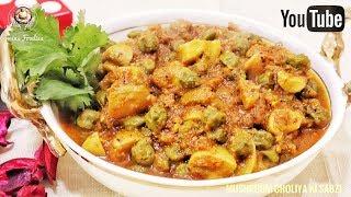 MUSHROOM CHOLIYE KI SABJI // Restaurant Style Mushroom Recipe // BY PREETI SEHDEV