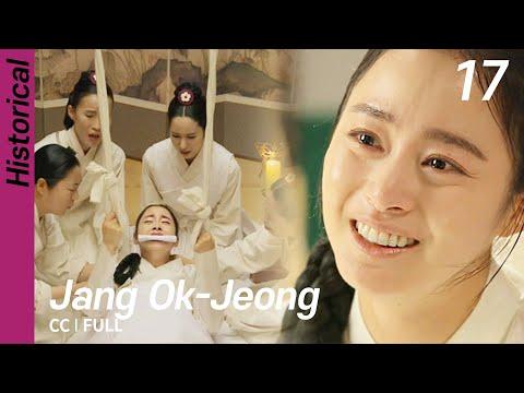 [CC/FULL] Jang Ok-Jung EP17   장옥정