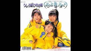 1988年 4thシングル アニメ【ついでにとんちんかん】OP 秋歌→夏歌と来た...