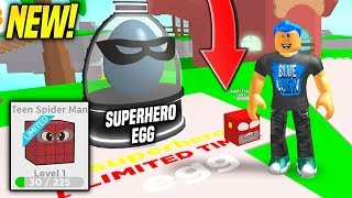 *NEW* LIMITED TIME SUPERHERO EGG in EVOLVE PET SIMULATOR! (Roblox)