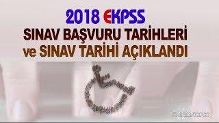 2018 EKPSS Başvuru ve Sınav Tarihi açıklandı