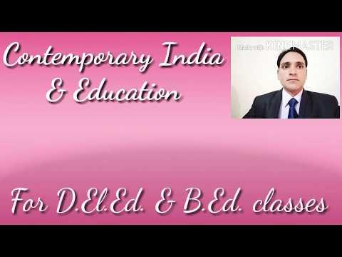 शिक्षा की परिभाषा , संप्रत्यय व क्षेत्र (Definition, Concept & Scope Of Education )