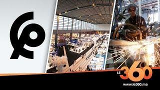 Le360.ma • Eco360 – EP42 : Industrie, devises et normes de conformité