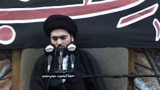 استشهاد الامام الكاظم عليه السلام , فضيلة السيد مصطفى المدرسي حسينية آل ياسين(ع)سيدني 2018