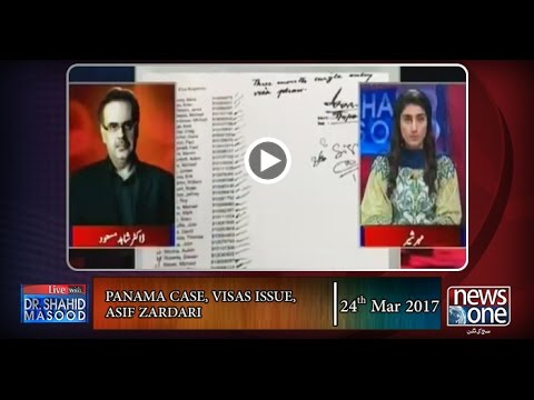 Live with Dr.Shahid Masood | PanamaLeaks, Asif Zardari, Visas Issue, | 24-March-2017
