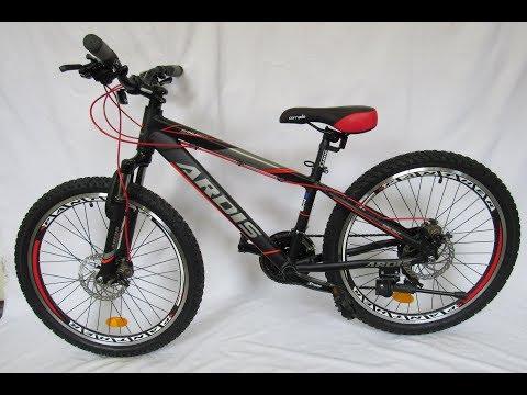 Ardis Sunlight R24 качественный алюминиевый подростковый велосипед г  Киев ,г  Бровары