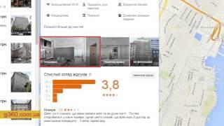 видео Отели Грузии, цены - забронировать лучшие гостиницы онлайн - Planet of Hotels