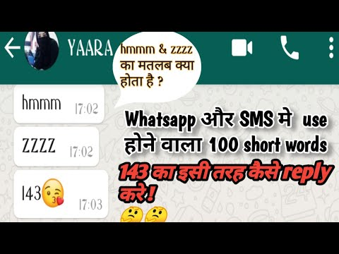 Short Chatting Words|Short Chatting Whatsapp |short Chatting Language