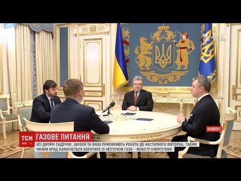 Усі навчальні заклади України припиняють роботу через нестачу газу для опалення