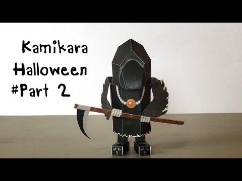 Japanese paper toys Kamikara Halloween part 2 Grim reaper