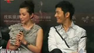2009-09-21 黃曉明爆料《風聲》中的情愛 自己暗戀李冰冰 thumbnail