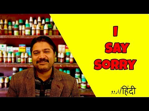 I Say Sorry From Dr Aqeel Homeopathic Team