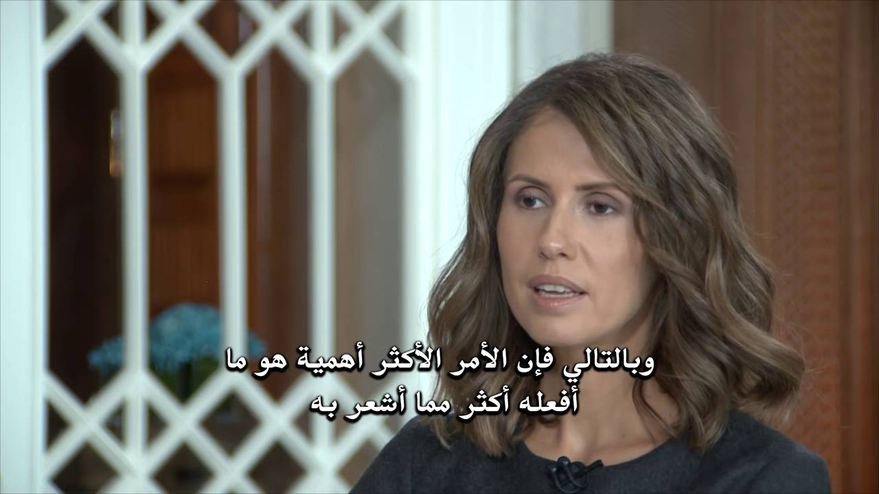 Video: Interview of Syria's First Lady Asma Al-Assad - YouTube